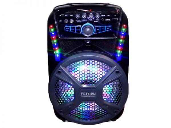 karaoke-kolona-es81