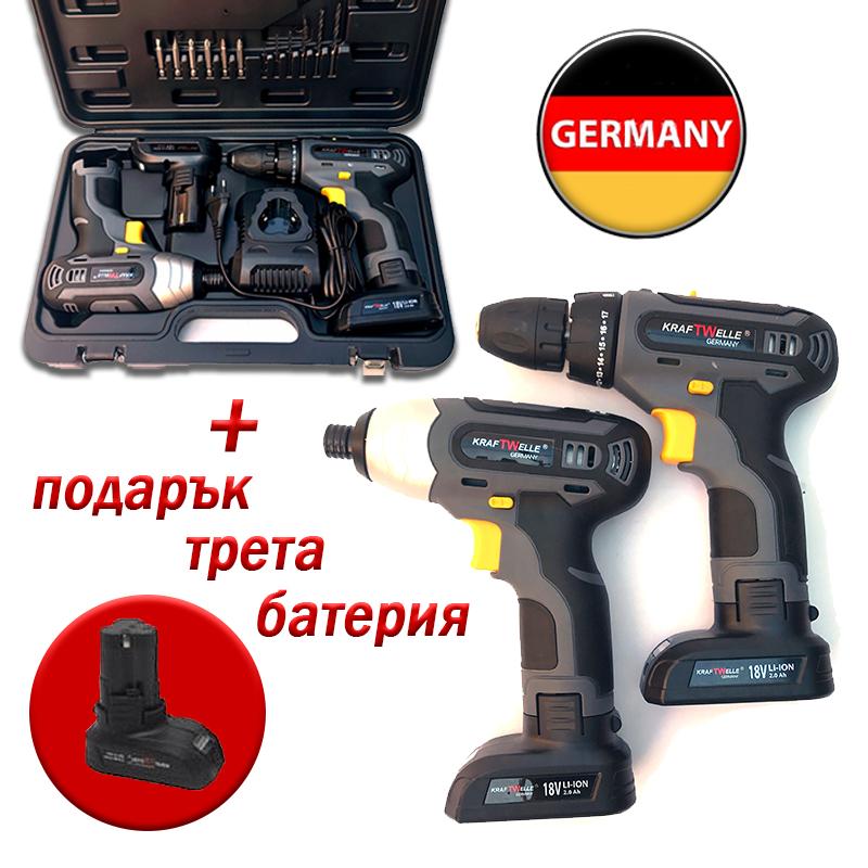 treta bateriq kraft bg