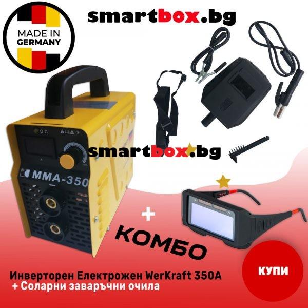 1-BG-Elektrogen_1080x1080