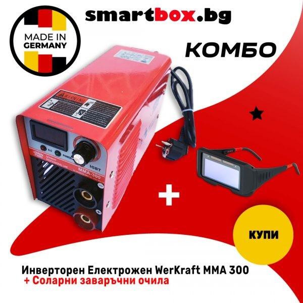 1-BG-red-Elektrogen_1080x1080